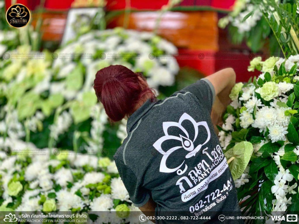 ผลงานดอกไม้สด - วัดศรีสุริยวงศ์  17/05/2562 4