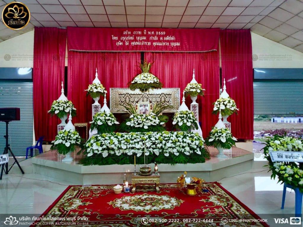 ผลงานดอกไม้ในงานศพ วันที่ 28/05/2562 2