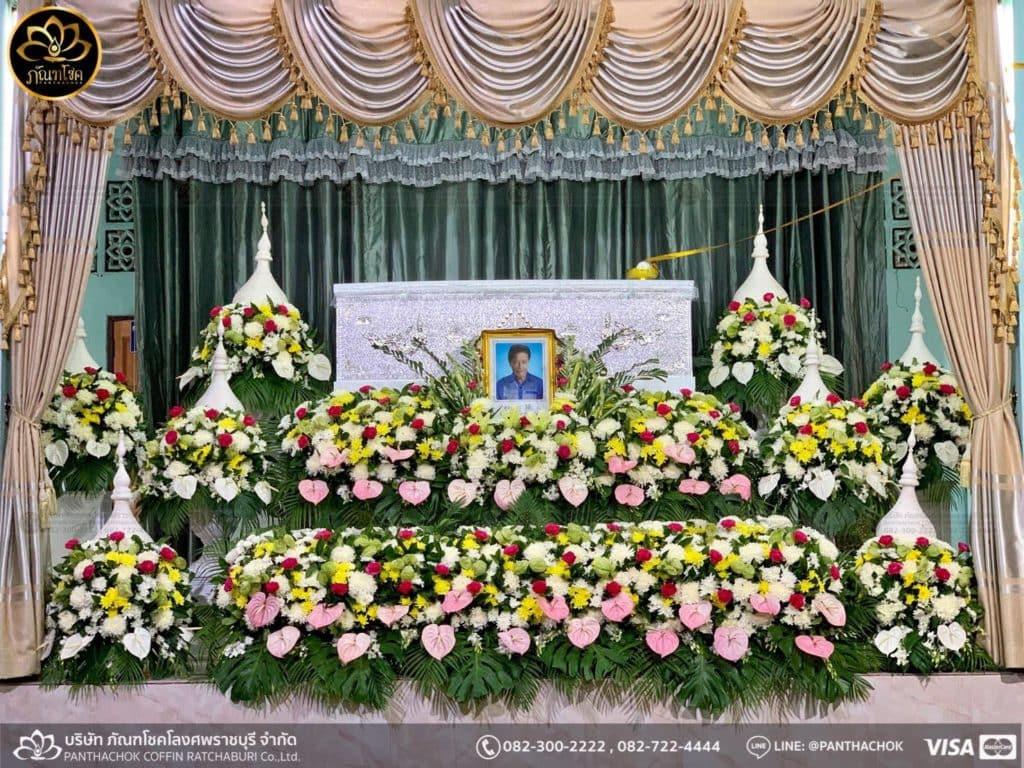 ผลงานดอกไม้ในงานศพ วันที่ 28/05/2562 4