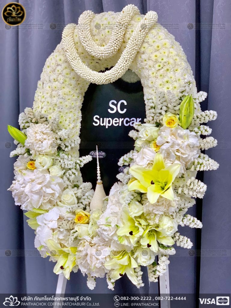 พวงหรีดกระดาน SC Supercar 26/05/2562 3
