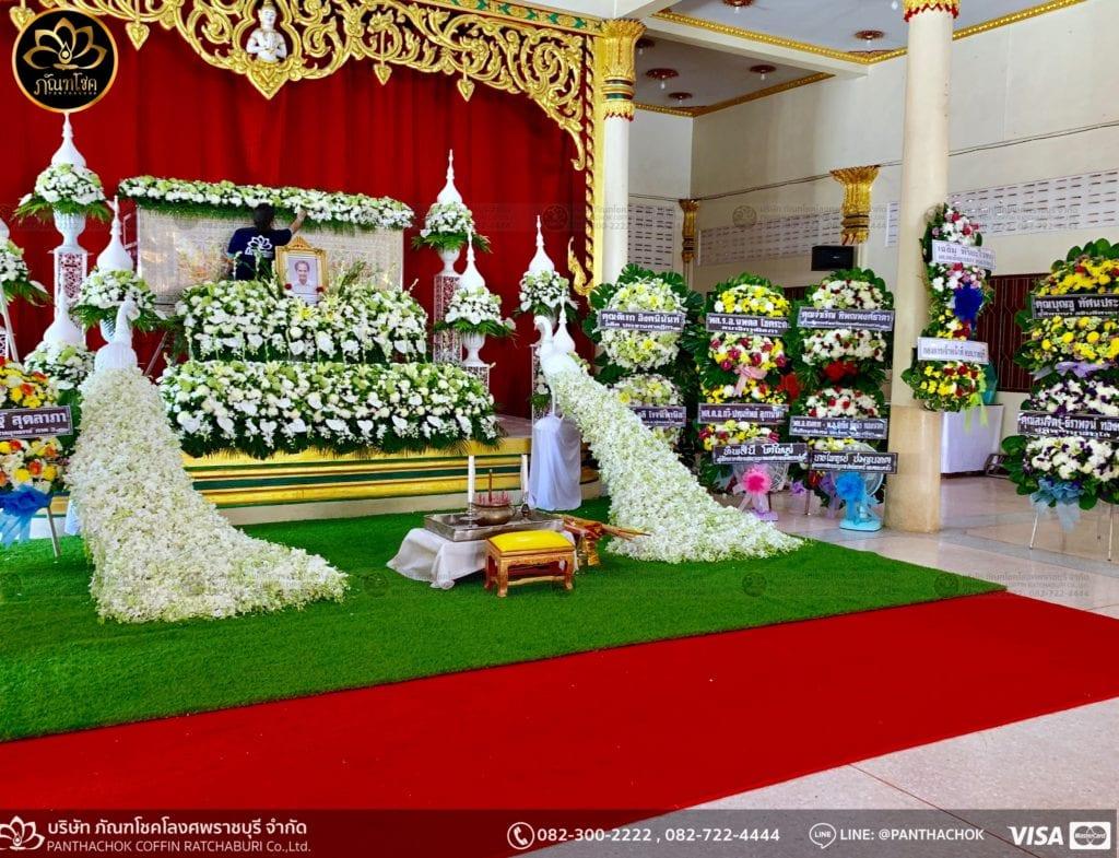 ผลงานจัดดอกไม้ งานศพญาตผู้ใหญ่ครอบครัวโรจนพานิช 3