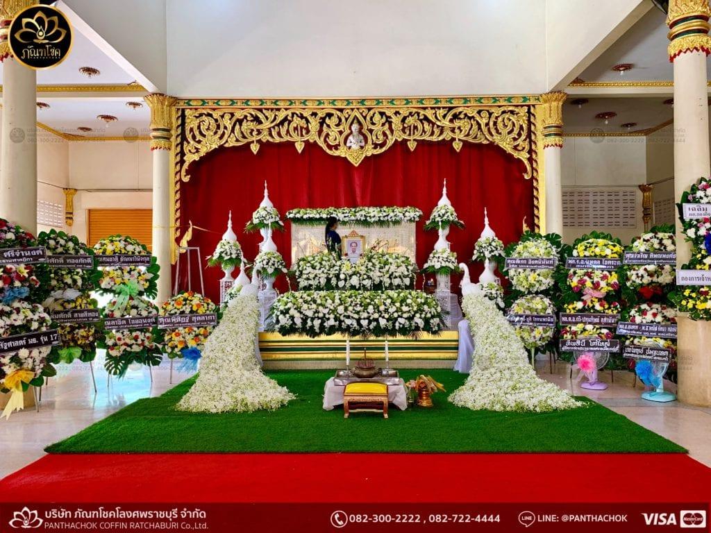 ผลงานจัดดอกไม้ งานศพญาตผู้ใหญ่ครอบครัวโรจนพานิช 7