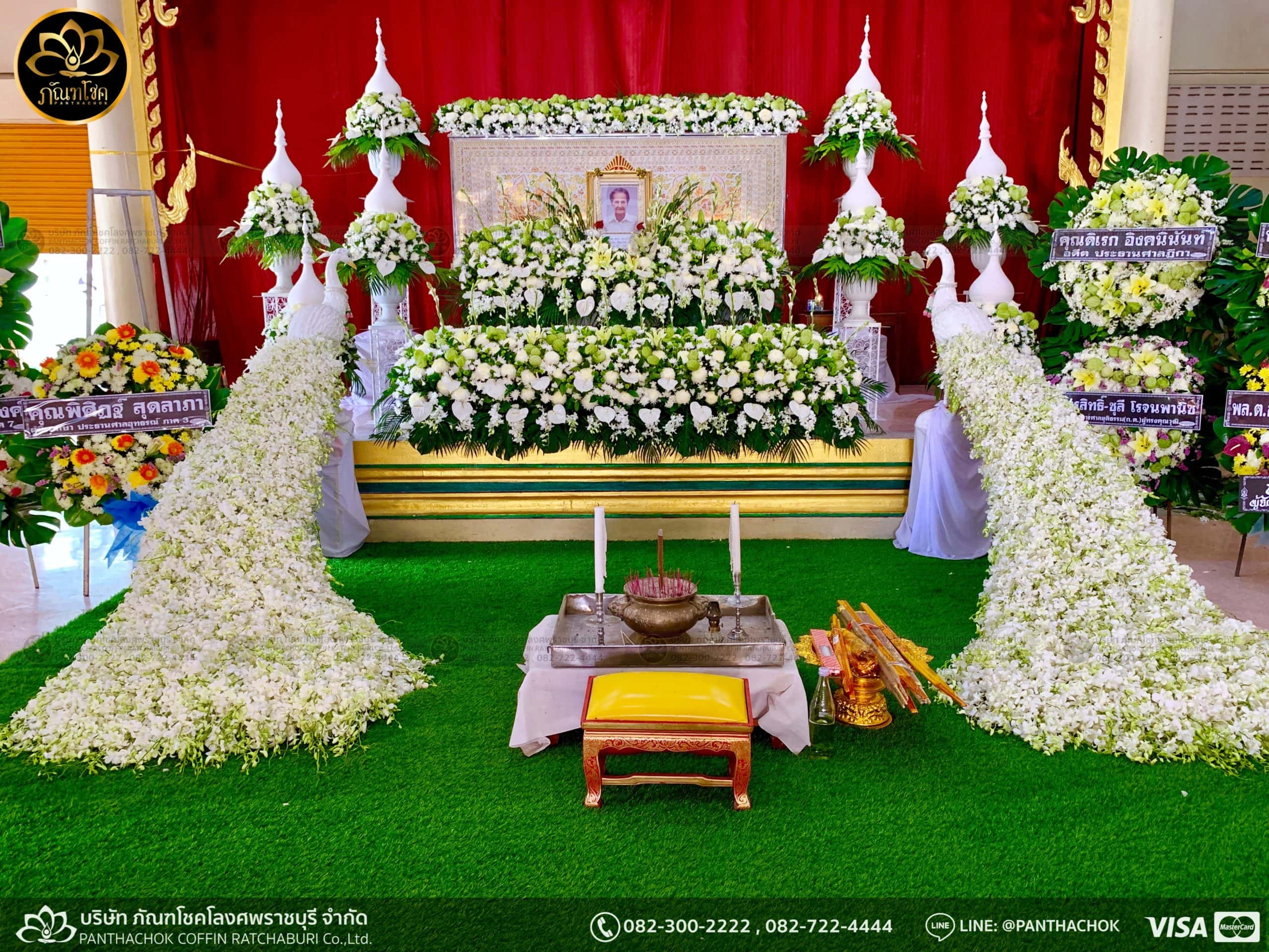 ดอกไม้งานศพนนทบุรี ดอกไม้งานศพนกยูง