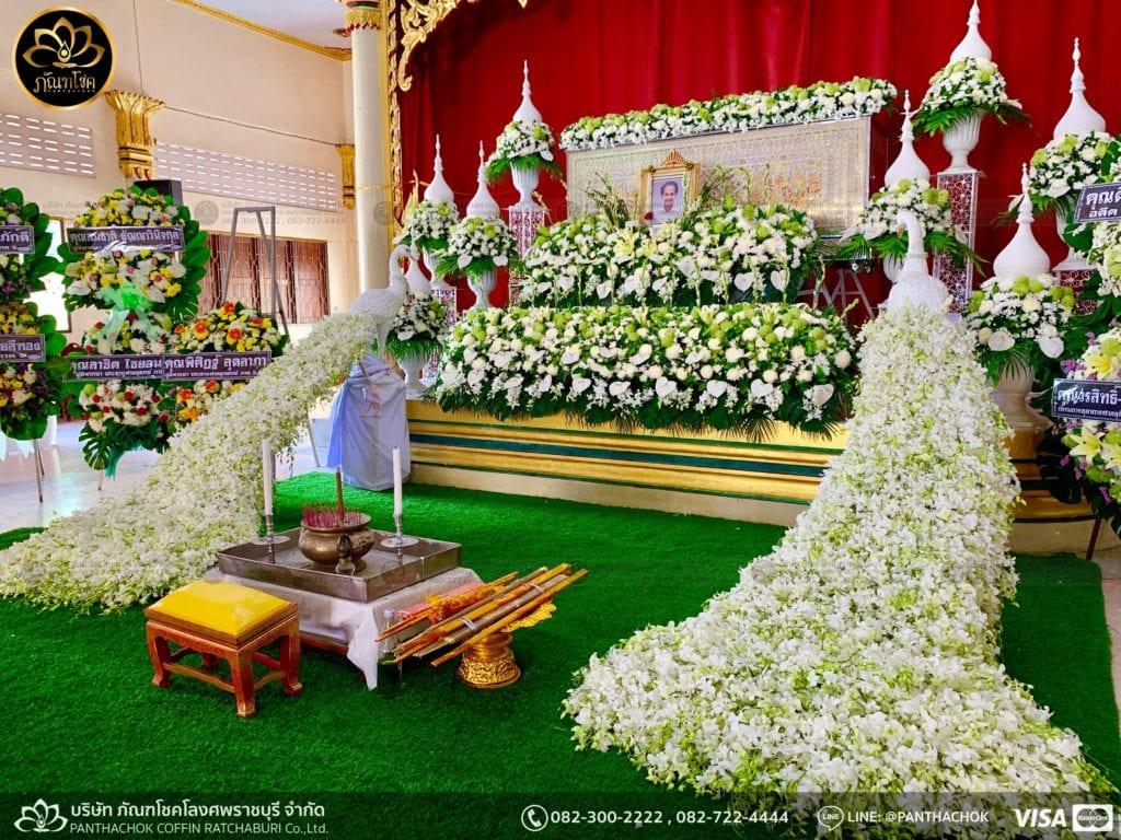 ผลงานจัดดอกไม้ งานศพญาตผู้ใหญ่ครอบครัวโรจนพานิช 9