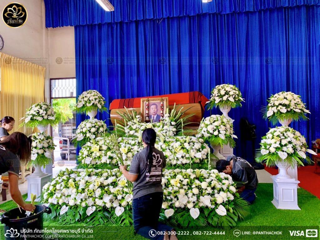 ผลงานจัดดอกไม้หน้าศพ วัดศรีสุริยวงศาราม จ.ราชบุรี 1