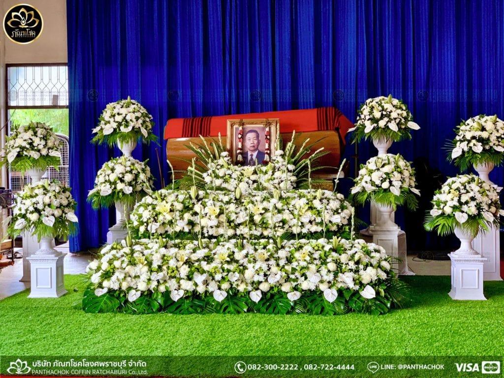 ผลงานจัดดอกไม้หน้าศพ วัดศรีสุริยวงศาราม จ.ราชบุรี 6