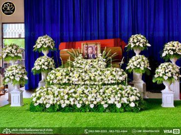 ผลงานจัดดอกไม้หน้าศพ วัดศรีสุริยวงศาราม จ.ราชบุรี 20