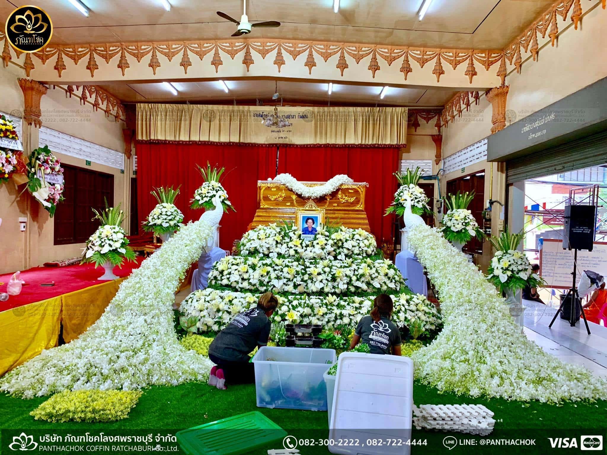 ร้านดอกไม้งานศพราชบุรี รับจัดดอกไม้งานศพทั่วประเทศ รับจัดดอกไม้หน้าเมรุ 4