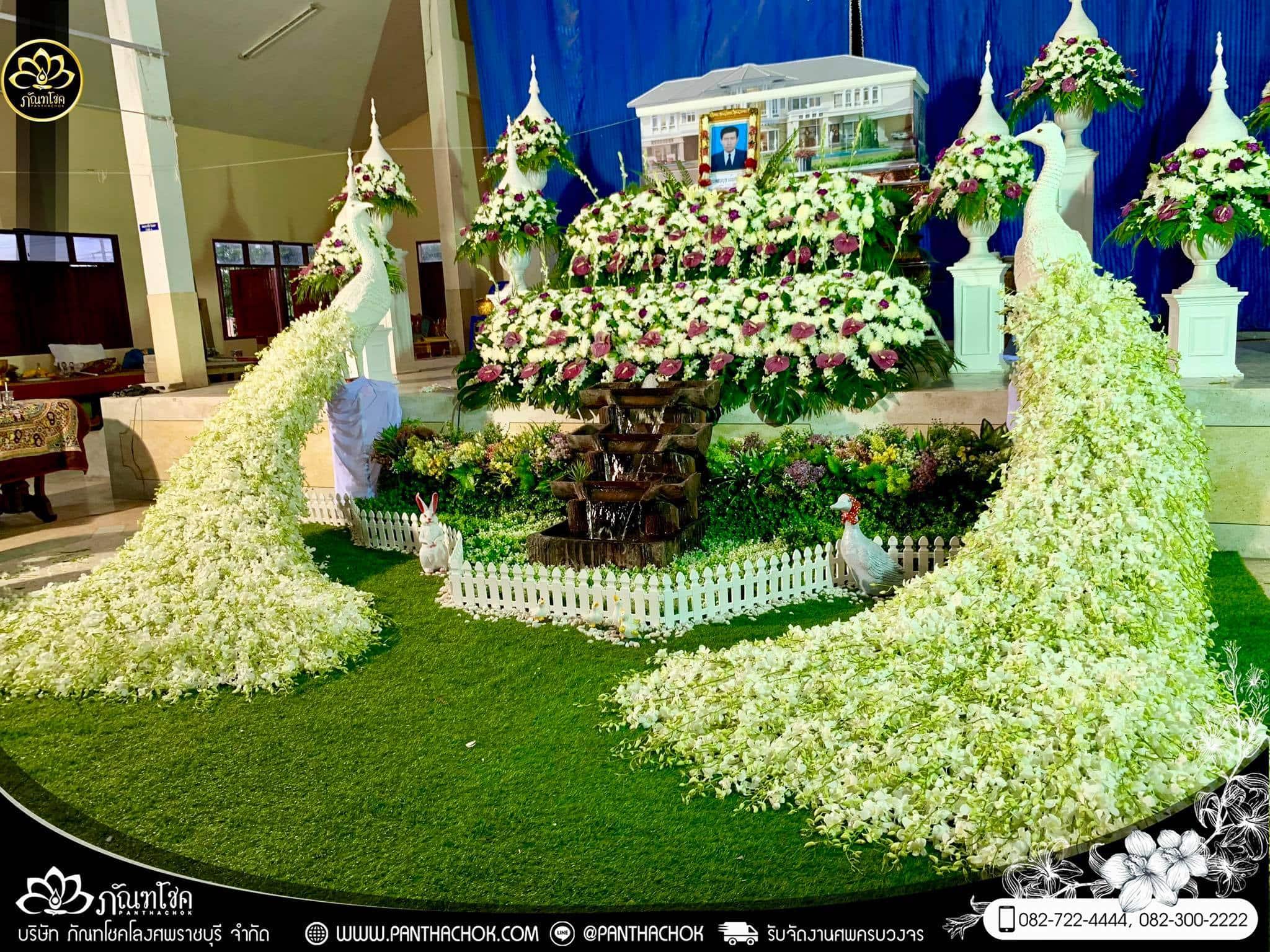 ผู้ให้บริการจัดดอกไม้งานศพ อันดับ 1 ในราชบุรี (ผลงานวัดวันดาว อ.ปากท่อ) 2
