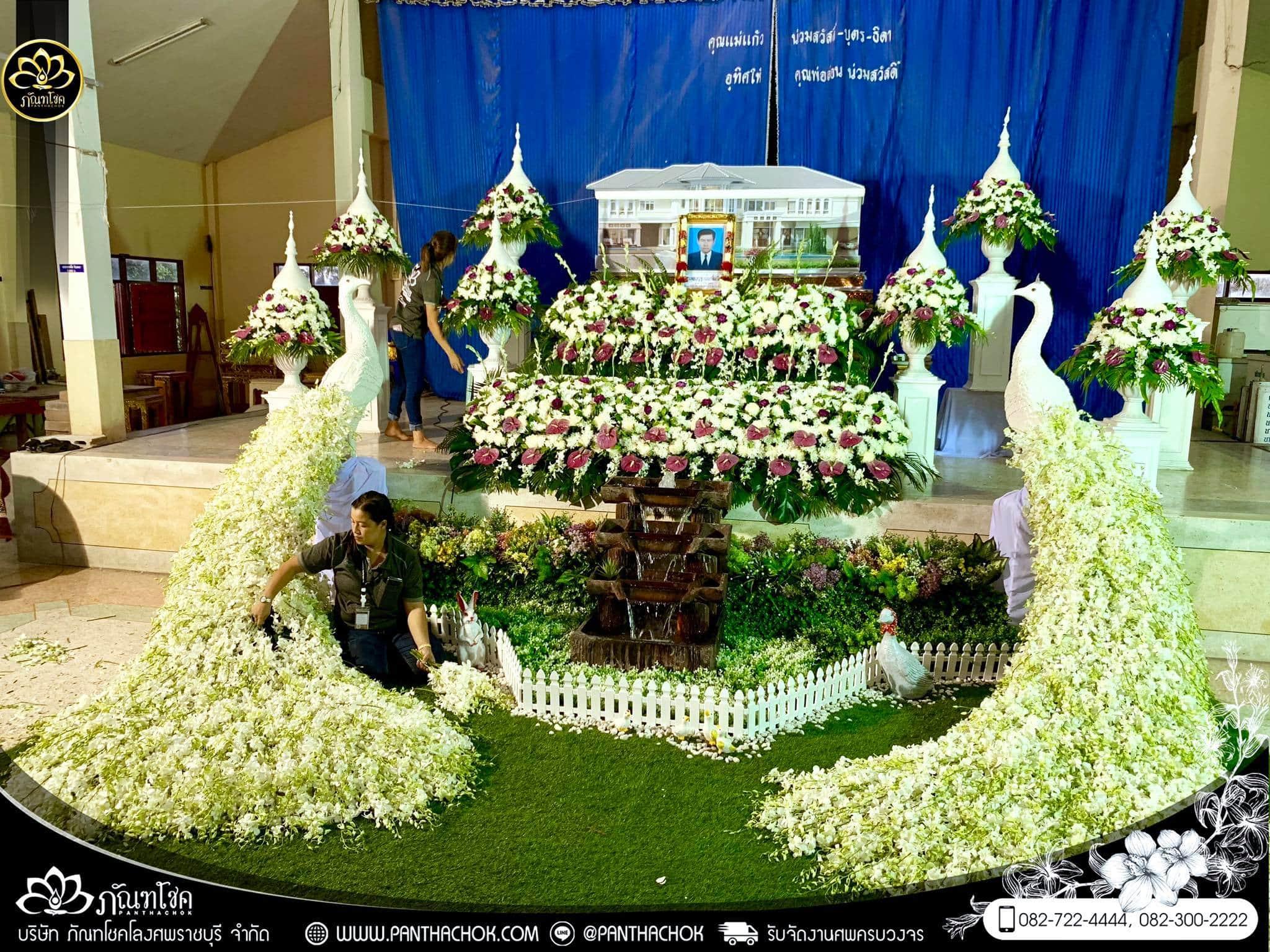 ผู้ให้บริการจัดดอกไม้งานศพ อันดับ 1 ในราชบุรี (ผลงานวัดวันดาว อ.ปากท่อ) 3