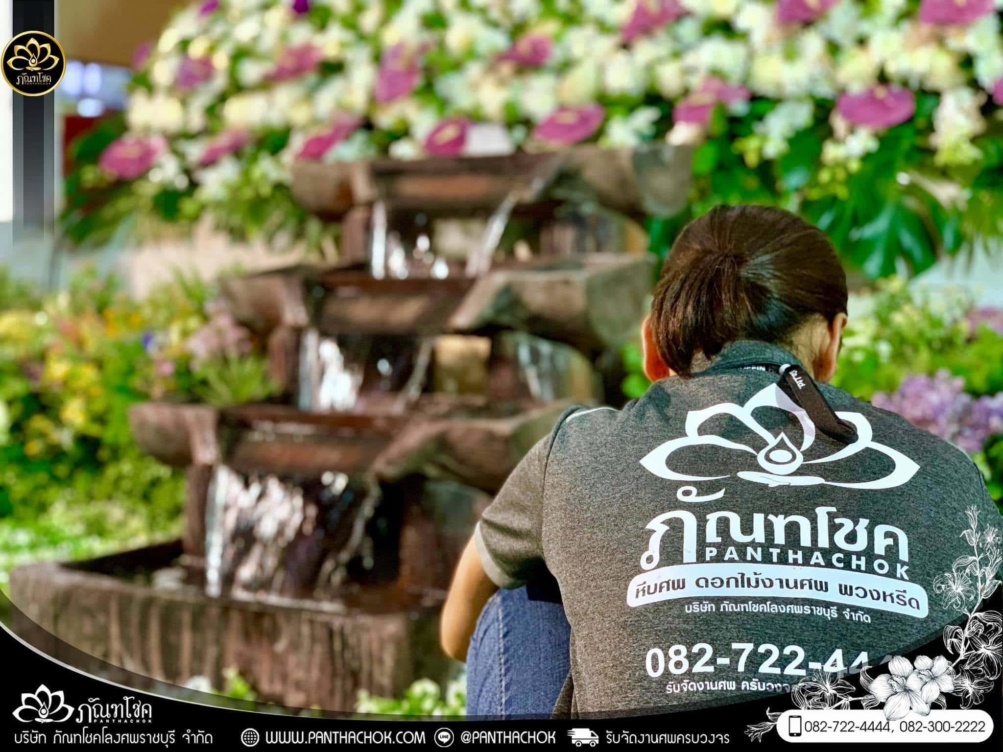 ผู้ให้บริการจัดดอกไม้งานศพ อันดับ 1 ในราชบุรี (ผลงานวัดวันดาว อ.ปากท่อ) 4