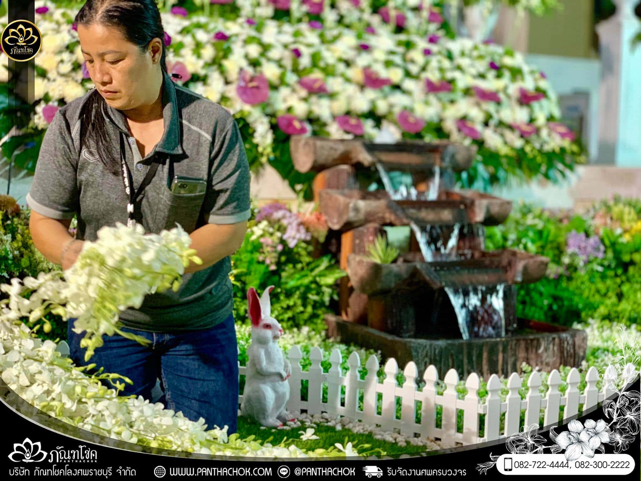 ผู้ให้บริการจัดดอกไม้งานศพ อันดับ 1 ในราชบุรี (ผลงานวัดวันดาว อ.ปากท่อ) 5