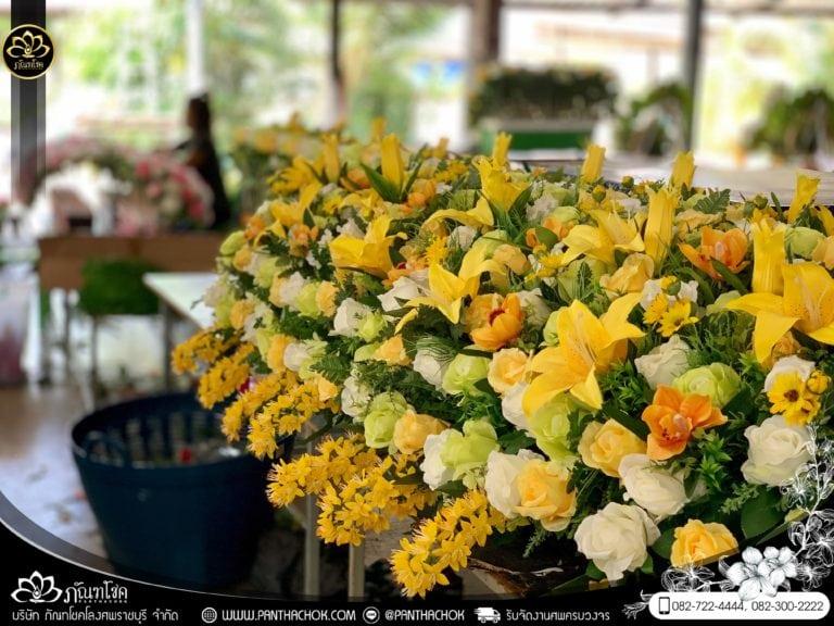 ดอกไม้แห้งประดับหน้าศพ