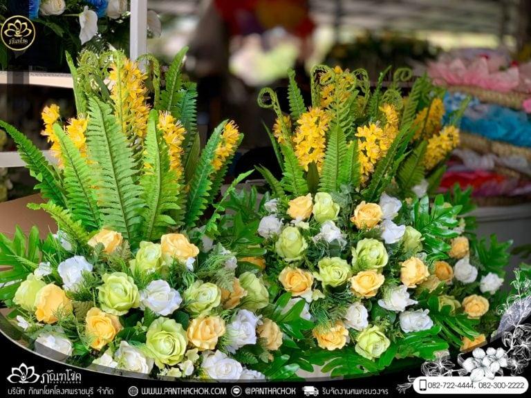 ดอกไม้แห้งประดับหน้าหีบ สีเหลือง ราคาถูก