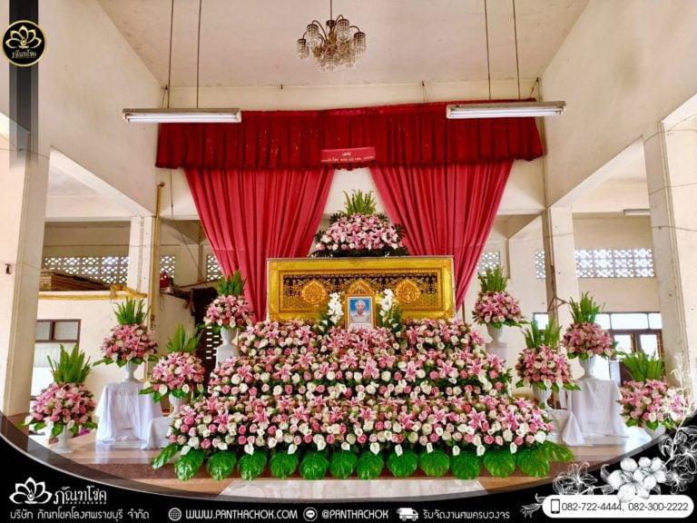 ดอกไม้แห้งงานศพ 3 ชั้น