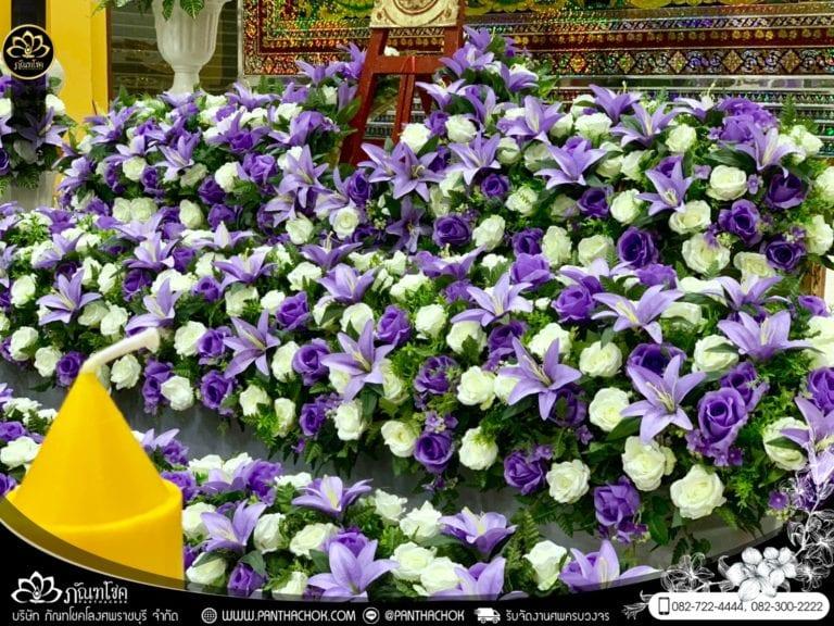 ชุดดอกไม้ประดับหน้าหีบ ดอกไม้ราคาถูก