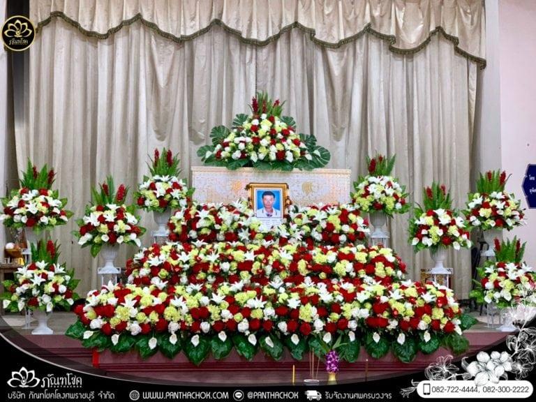 ชุดดอกไม้แห้งหลากสี ดอกไม้งานศพราคาประหยัด