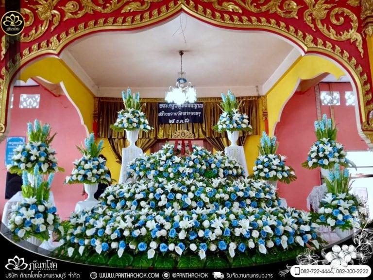 ดอกไม้แห้งประดับ 3 ชั้น พร้อมพุ่ม ชุดสีฟ้าขาว