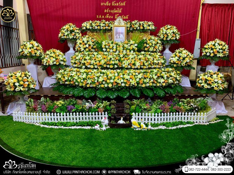 ดอกไม้ประดิษฐ์ ราชบุรี ดอกไม้ราคาถูก