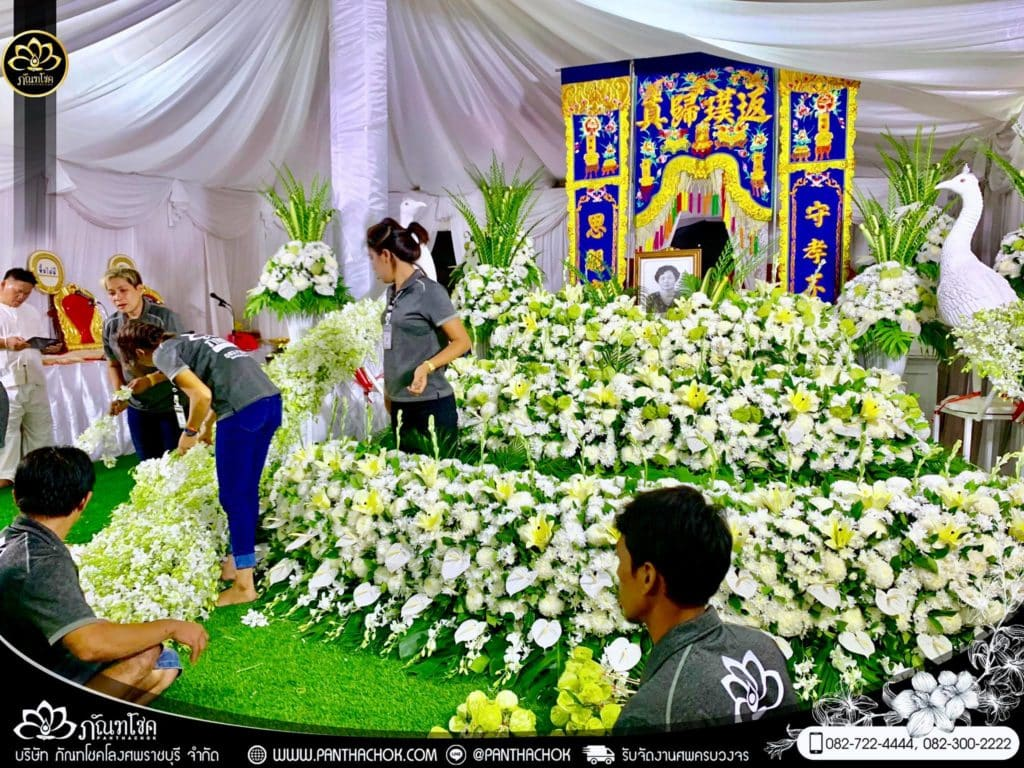 ภาพบรรยากาศระหว่างการจัดดอกไม้หน้าศพ - บ้านนายกเทศมนตรี อ.ปากท่อ 1