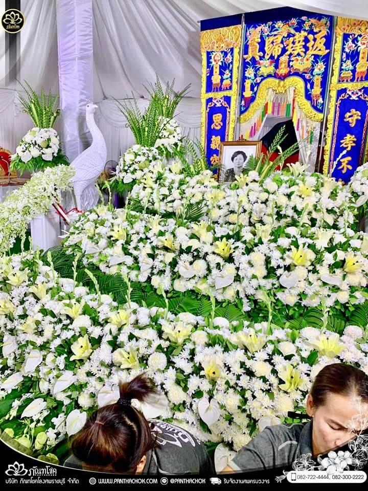 ภาพบรรยากาศระหว่างการจัดดอกไม้หน้าศพ - บ้านนายกเทศมนตรี อ.ปากท่อ 3
