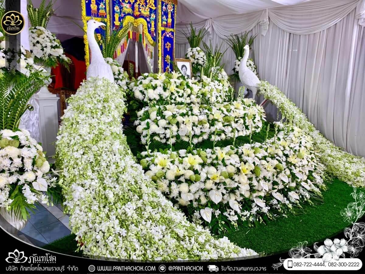 ดอกไม้หน้าหีบศพแบบจีน (จัดงานที่บ้าน) อ.ปากท่อ จ.ราชบุรี 2
