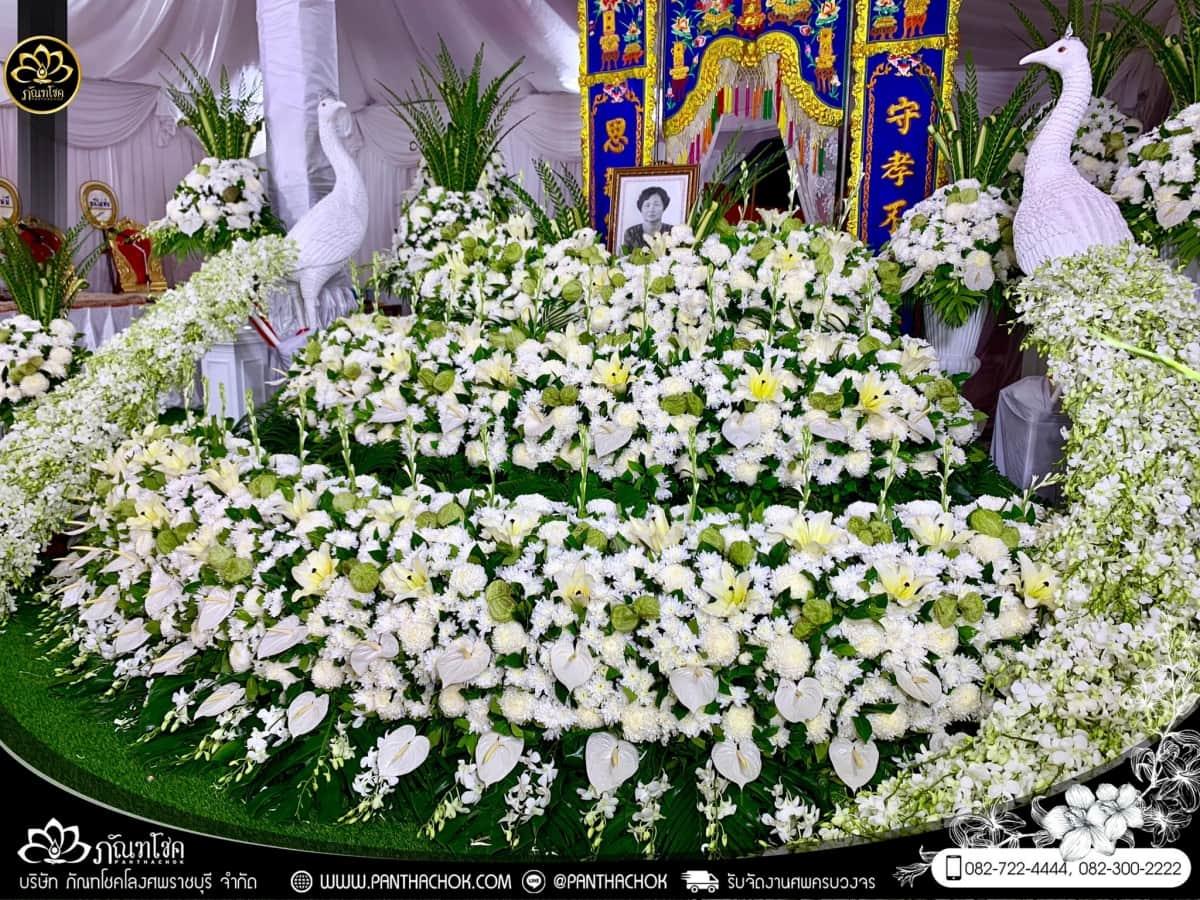 ดอกไม้หน้าหีบศพแบบจีน (จัดงานที่บ้าน) อ.ปากท่อ จ.ราชบุรี 4