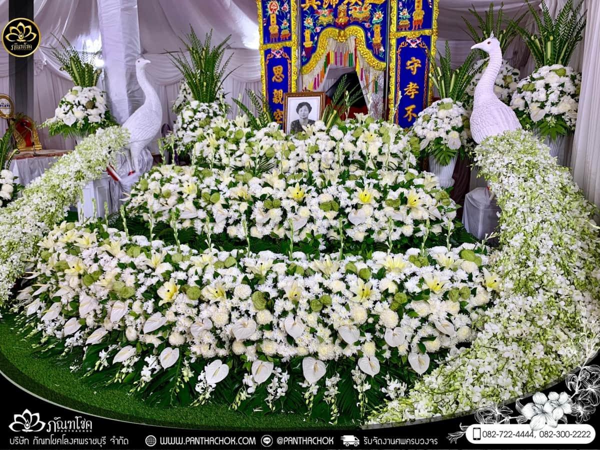 ดอกไม้หน้าหีบศพแบบจีน (จัดงานที่บ้าน) อ.ปากท่อ จ.ราชบุรี 5