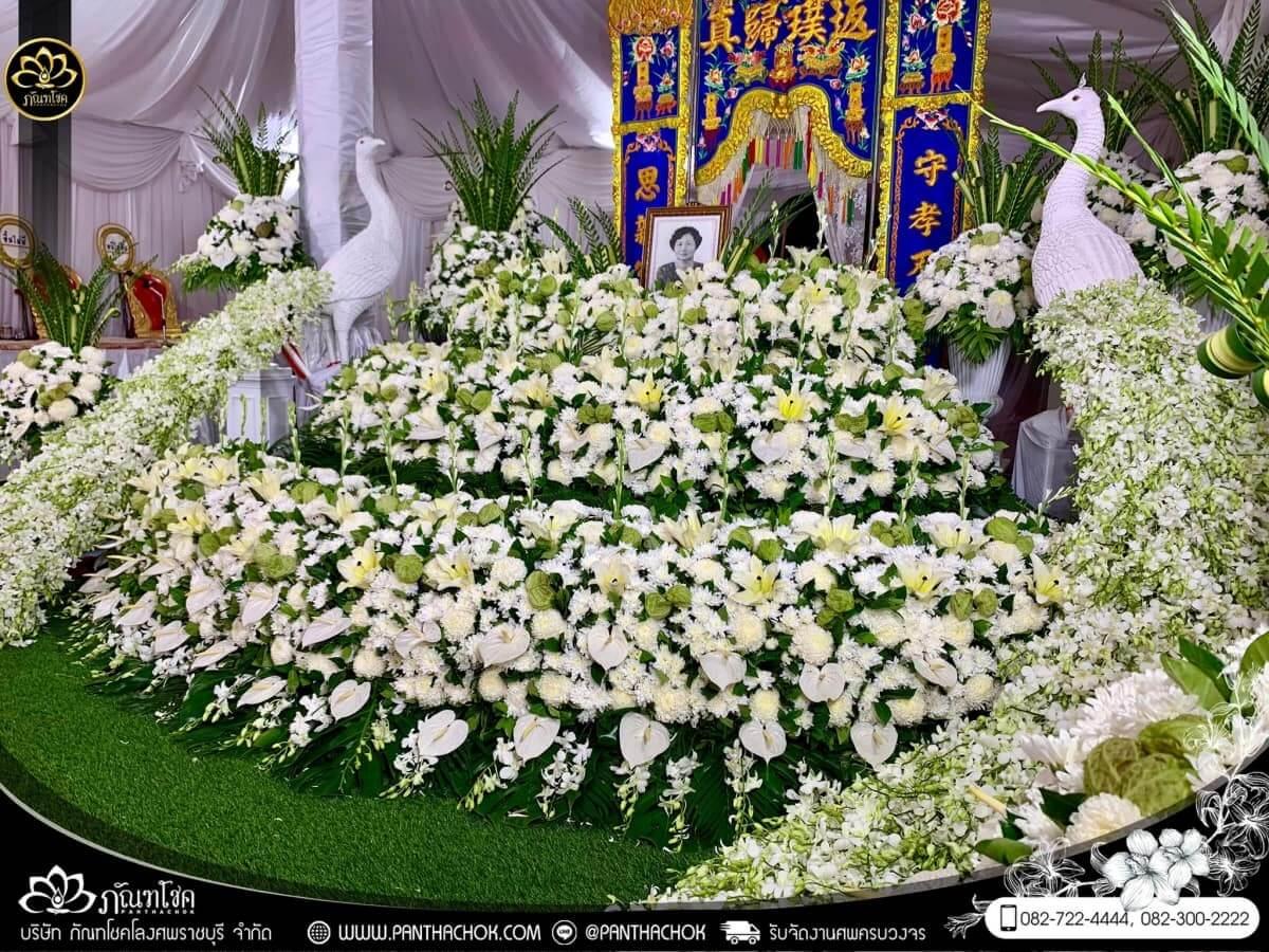 ดอกไม้หน้าหีบศพแบบจีน (จัดงานที่บ้าน) อ.ปากท่อ จ.ราชบุรี 8