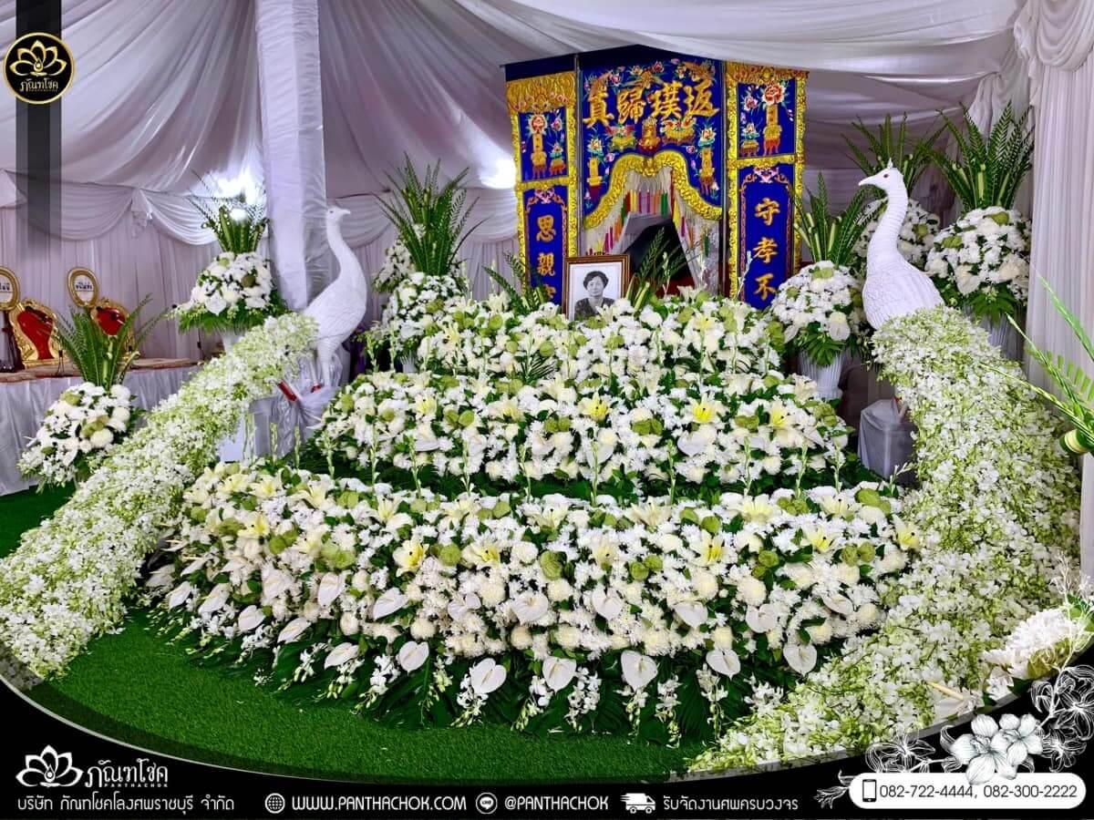 ดอกไม้หน้าหีบศพแบบจีน (จัดงานที่บ้าน) อ.ปากท่อ จ.ราชบุรี 10