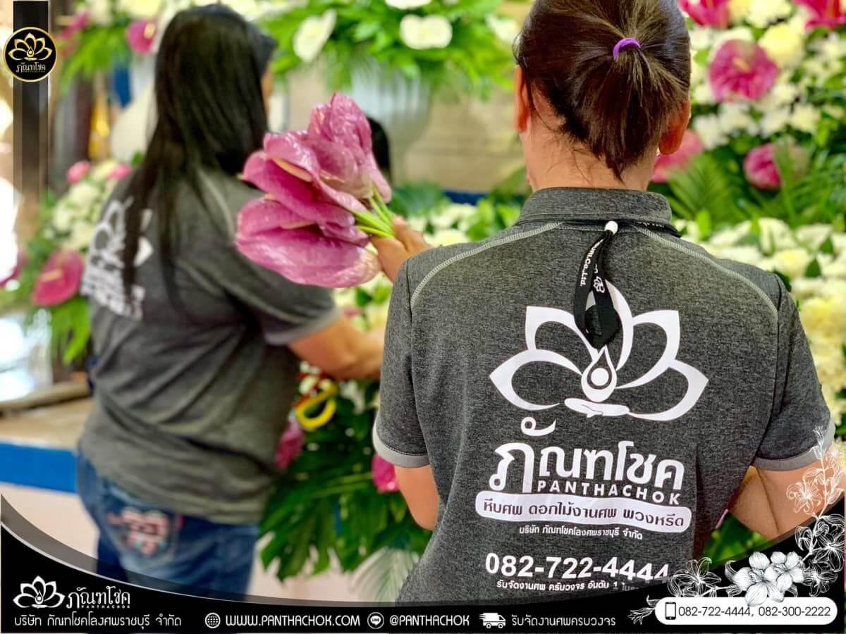 ดอกไม้หน้าหีบโทนสีม่วง-ขาว วัดแจ้งเจริญ อ.วัดเพลง จ.ราชบุรี 12