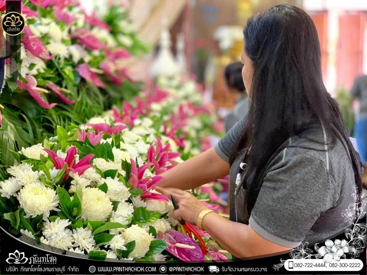 ดอกไม้หน้าหีบโทนสีม่วง-ขาว วัดแจ้งเจริญ อ.วัดเพลง จ.ราชบุรี 14