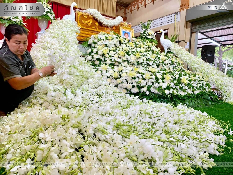 ดอกไม้หน้าศพ-ชุด-p1-10 39