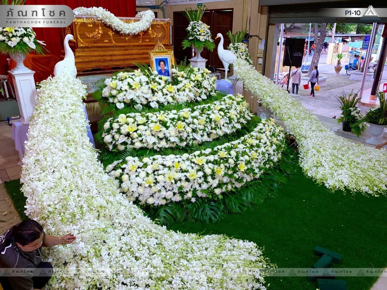 ดอกไม้หน้าศพ-ชุด-p1-10 41