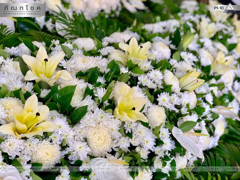 ดอกไม้หน้าศพ-ชุด-p1-10 43
