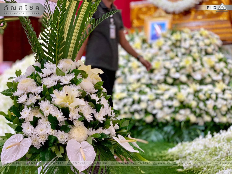 ดอกไม้หน้าศพ-ชุด-p1-10 34