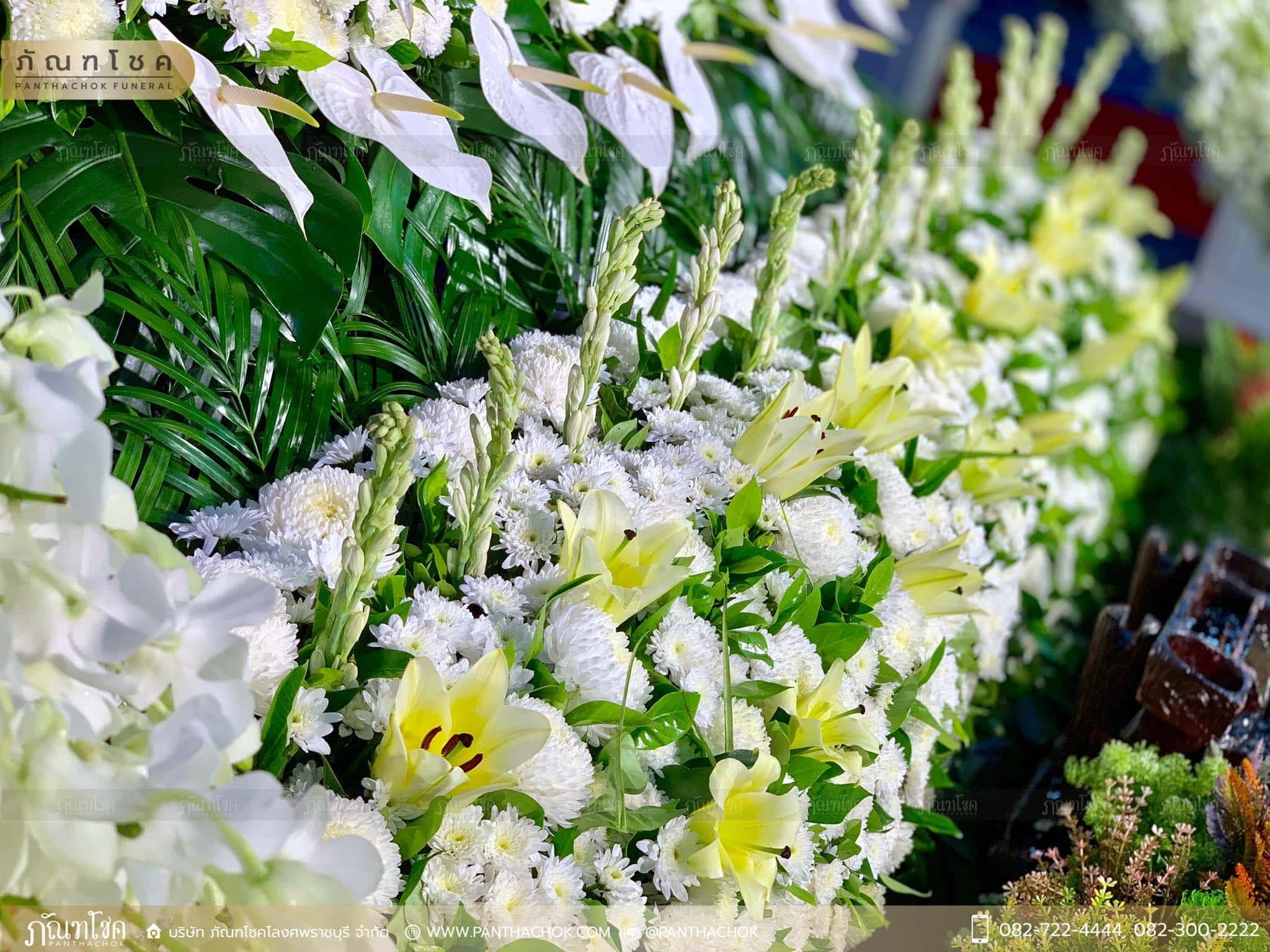 ดอกไม้งานศพ สมุทรสาคร