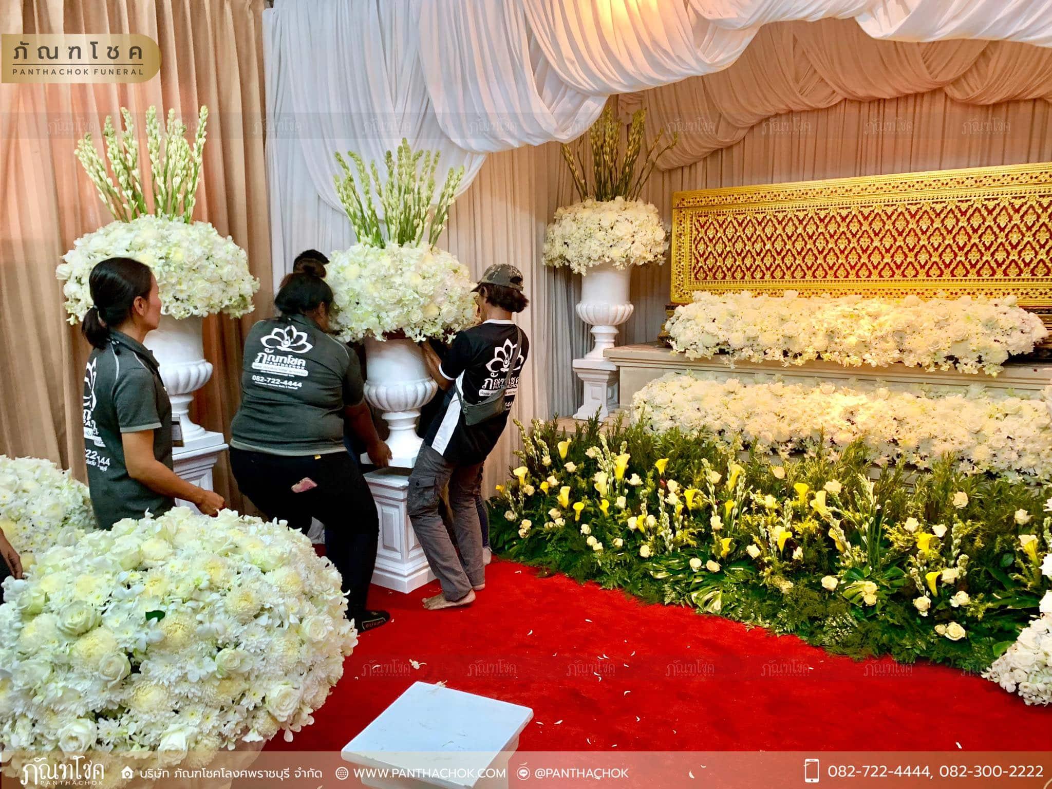 การจัดดอกไม้หน้าศพ