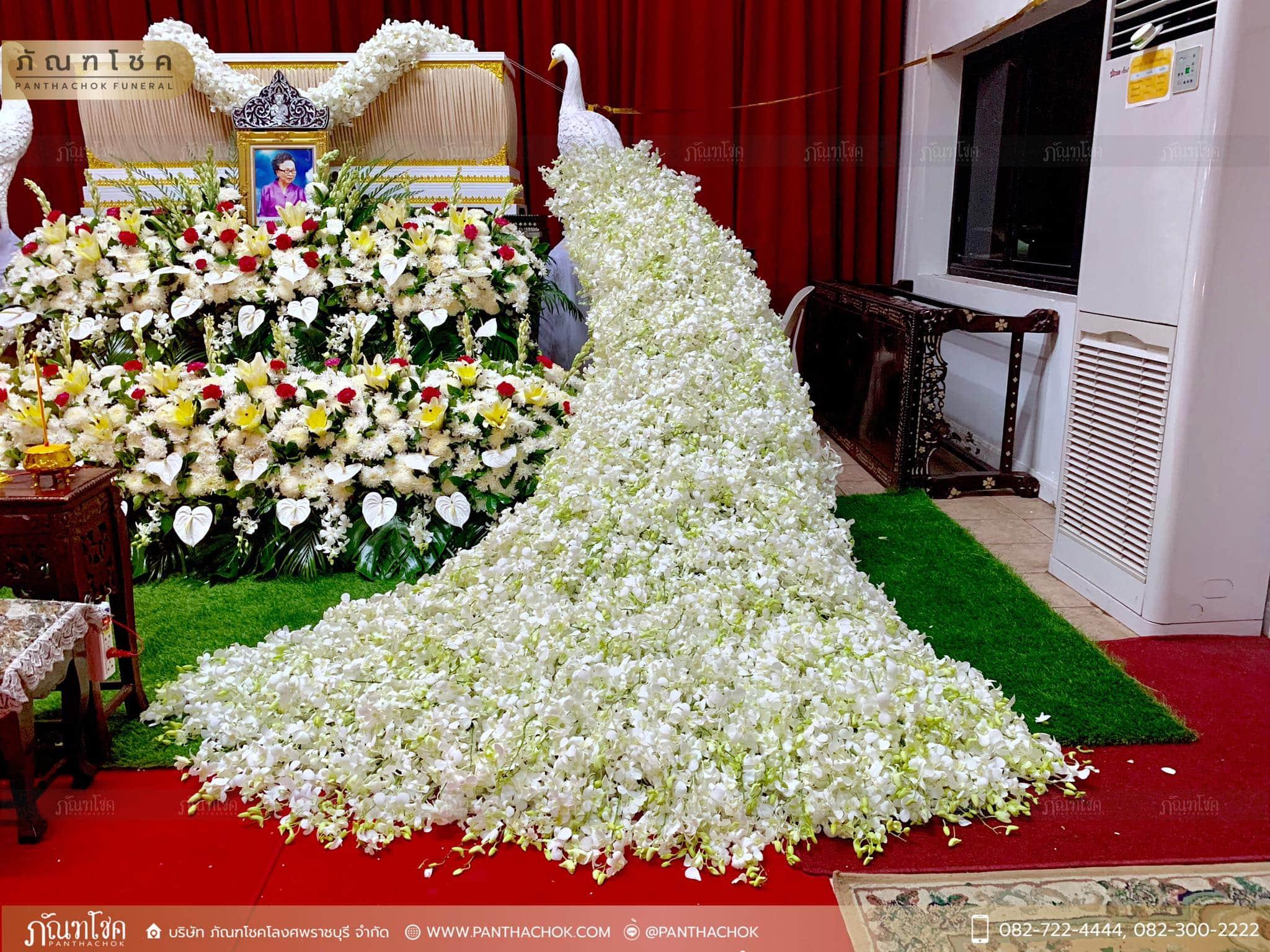 ดอกไม้หน้าศพ นนทบุรี