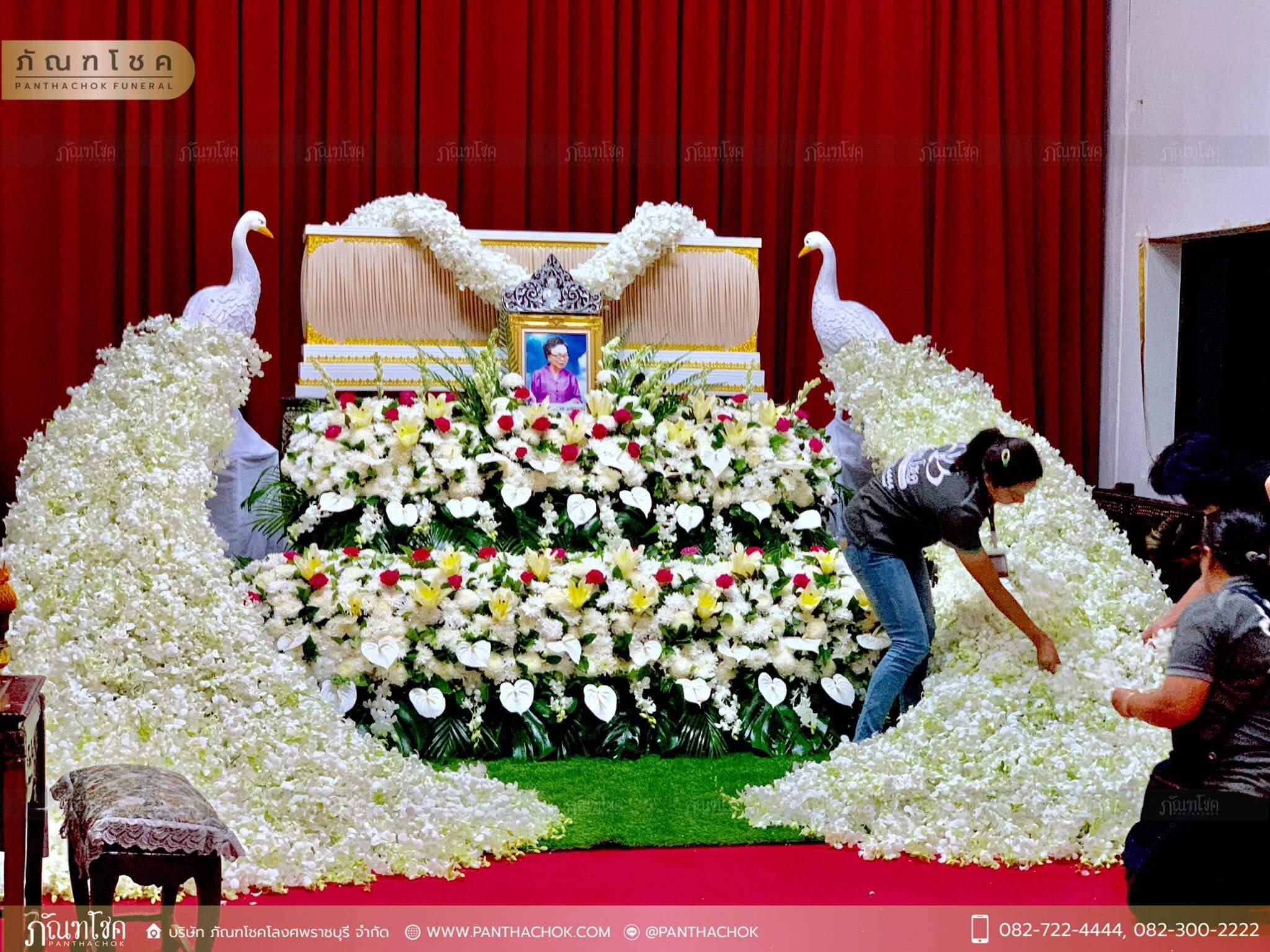 ดอกไม้งานศพ นนทบุรี