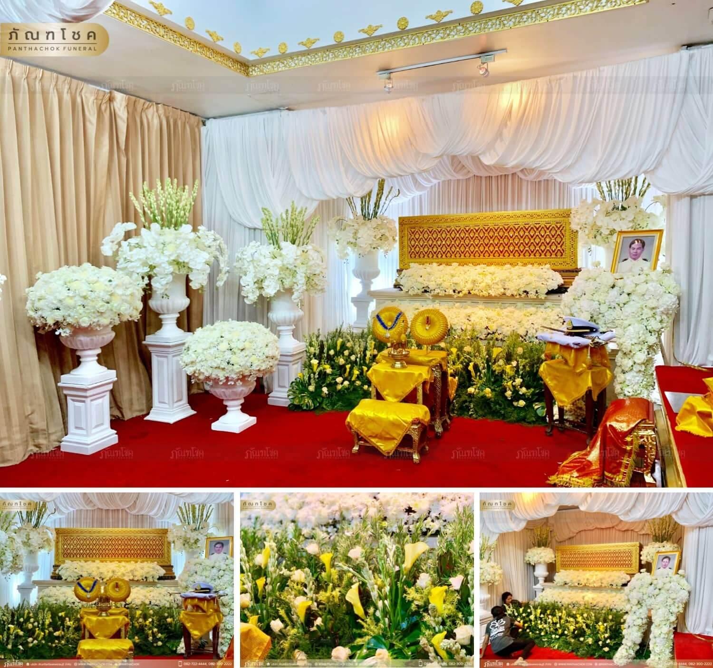 ดอกไม้งานศพ รับจัดงานศพ พวงหรีด จำหน่ายโลงศพ