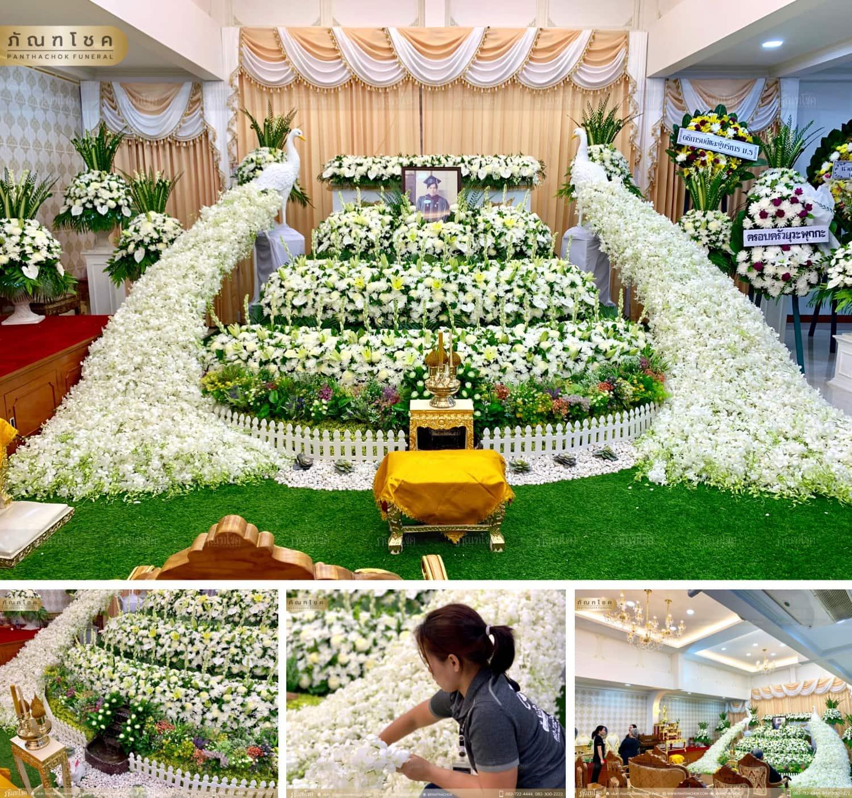 รูปดอกไม้ในงานศพแบบสวยหรู