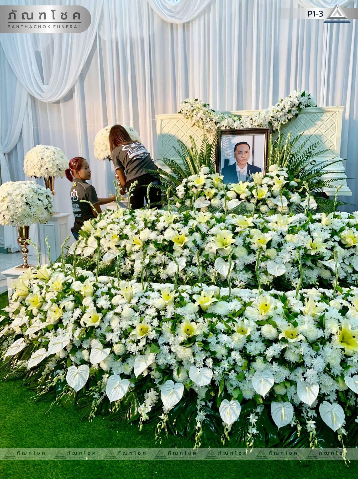ดอกไม้หน้าศพ ชุด P1-3 34