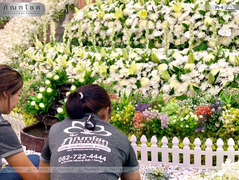 ดอกไม้หน้าศพ ชุด P1-4 67