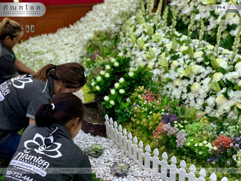 ดอกไม้หน้าศพ ชุด P1-4 68