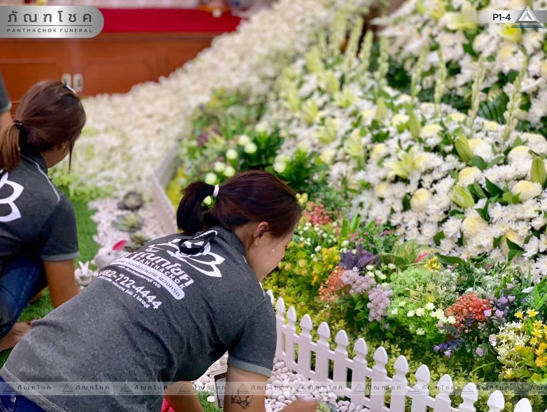 ดอกไม้หน้าศพ ชุด P1-4 69