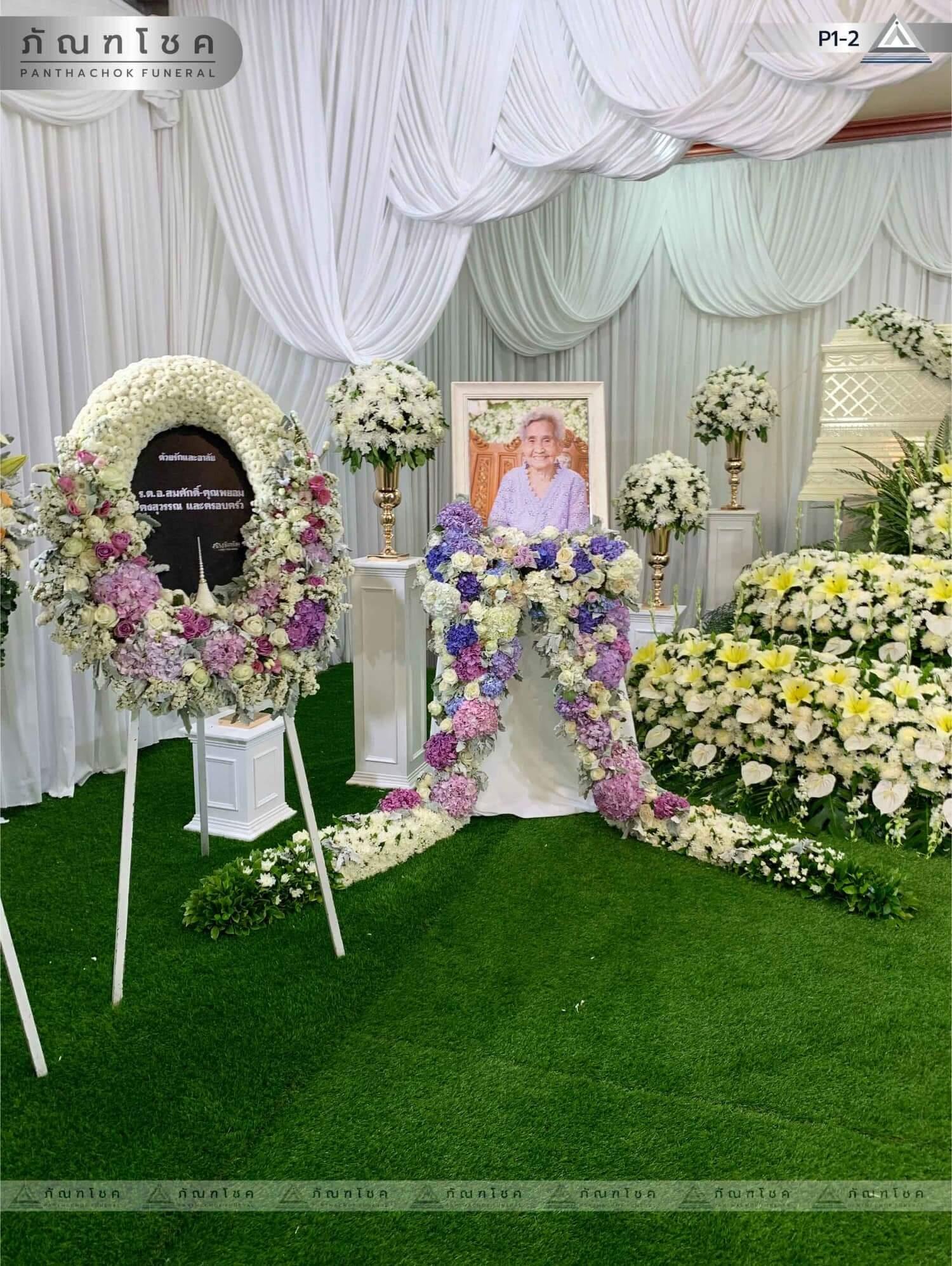 ดอกไม้หน้าศพ ชุด P1-2 43