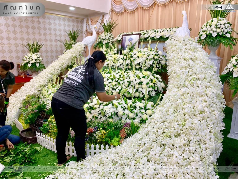 ดอกไม้หน้าศพ ชุด P1-4 70