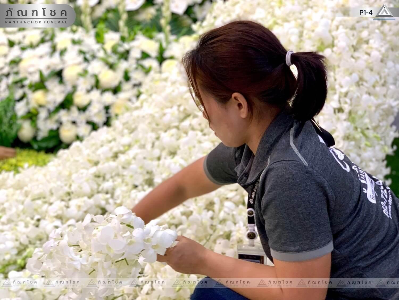 ดอกไม้หน้าศพ ชุด P1-4 71