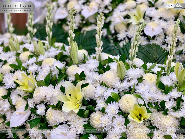 ดอกไม้หน้าศพ ชุด P1-4 72